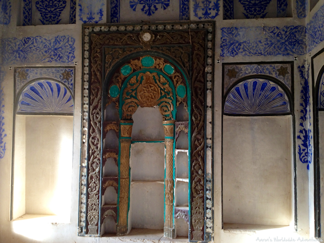 Detail Inside a Building in Erbil's Citadel