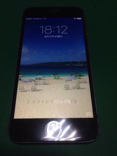 165_iPhone6のフロントパネルガラス割れ