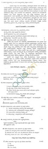 CBSE Board Exam 2013 Class 12 Sample Question Paper for Kannada Image by AglaSem