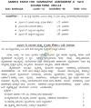 CBSE Class IX & X Sample Papers 2014 (Second Term) Kannada