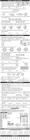 IMO 2nd Level Sample Papers - Class 4