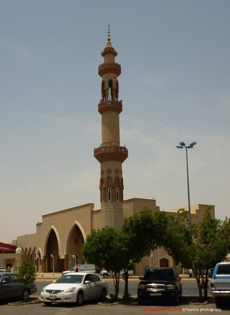 Mosque at Al Qaseem