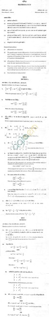 CBSE Board Exam 2014 Class 12 Sample Question Paper - Mathematics