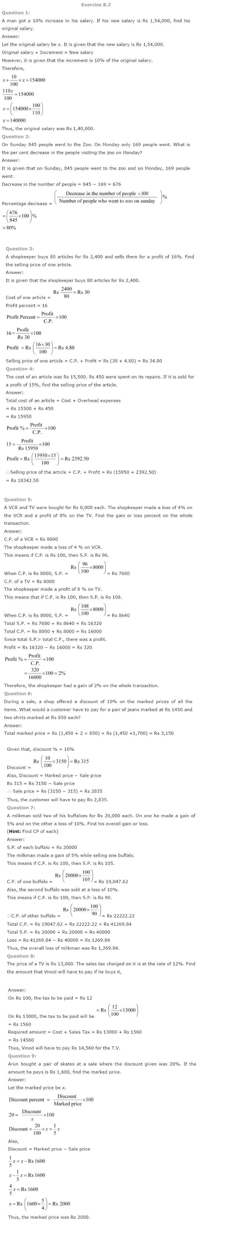 NCERT Solutions for Class 8th Maths Chapter 8 Comparing Quantities Image by AglaSem