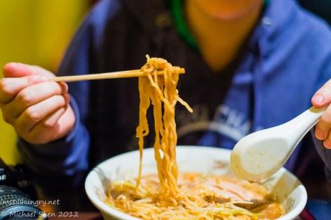 Ryo's Noodles