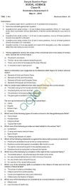 CBSE Board Exam 2013 Sample Papers (SA2) Class IX - Social Science