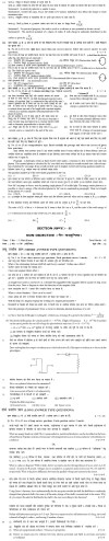 Bihar Board Class XII Science Model Question Papers   Physics Image by AglaSem