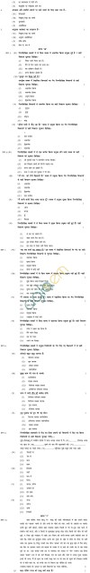 CBSE Sample Papers for Class 9 SA1   Hindi A Image by AglaSem