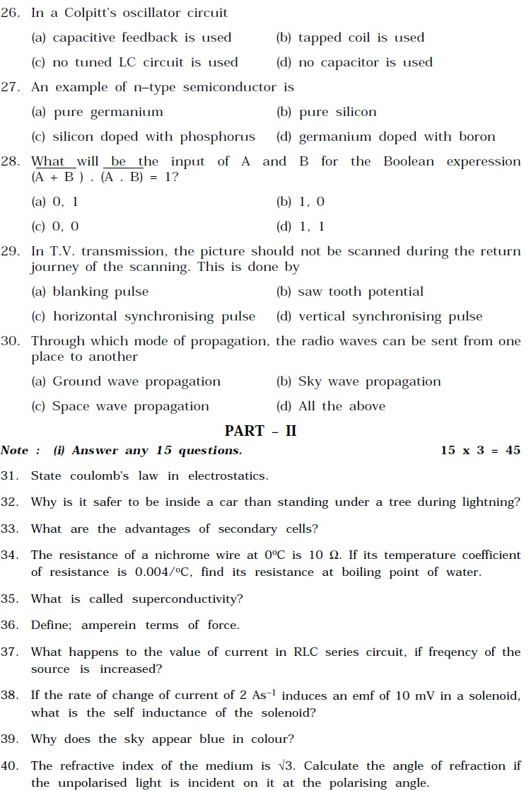 Tamil Nadu State Board Class 12 Model Question Paper   Physics Image by AglaSem