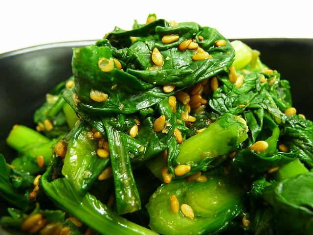小松菜と春菊の胡麻和え