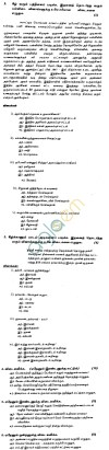 CBSE Board Exam 2013 Sample Papers (SA1): Class X   Tamil  Image by AglaSem
