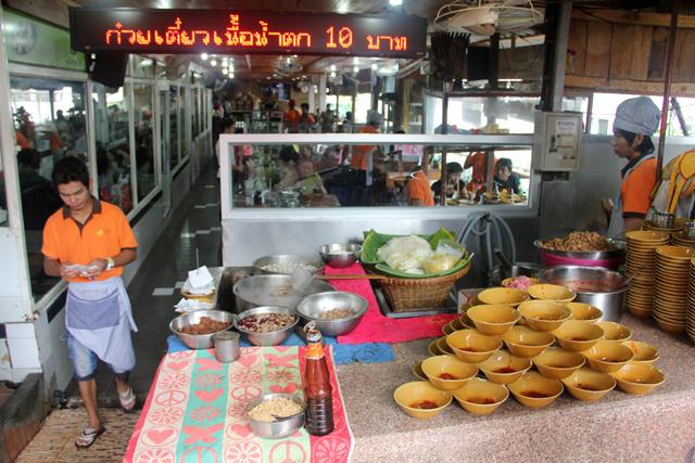 Boat Noodles (Thailand)