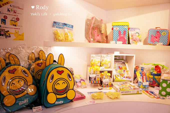 [台北展覽]*Rody跳跳馬來囉!» 第二屆Enjoy Rody !Enjoy Love!潮流跨界特展‧2/27 3/10 Yukis Life by yukiblog.tw