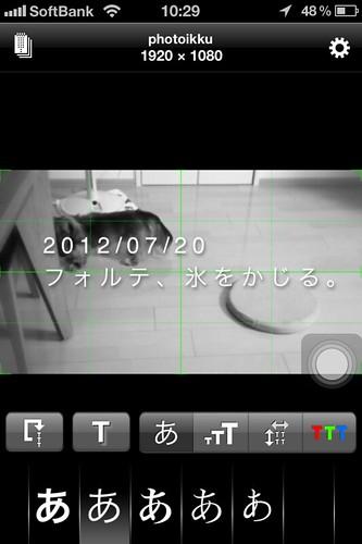 07 photoikku