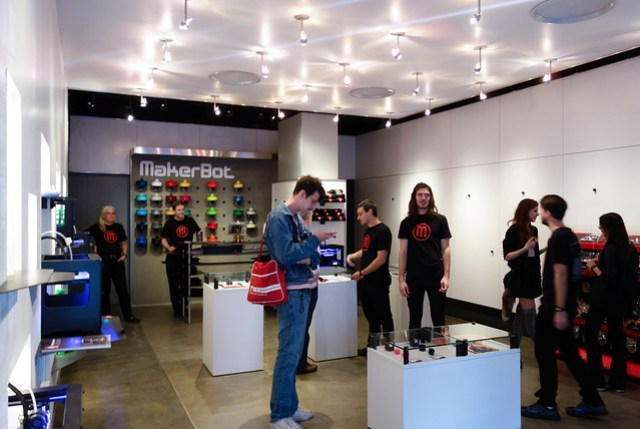 MakerBot Store