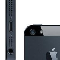 好靚但好悶的 iPhone 5