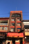 Pender Street | Chinatown