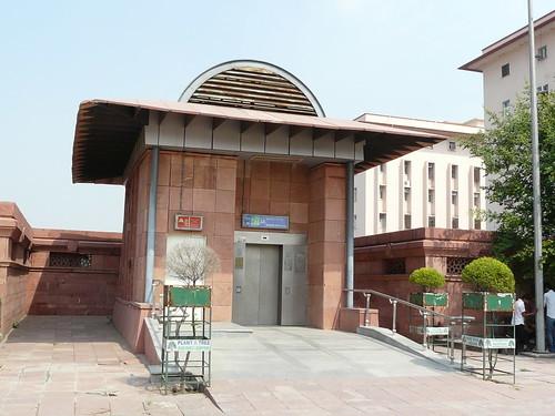 Central Secretariat station elevator