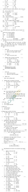 CBSE Board Exam 2013 Sample Papers (SA1): Class IX   Sanskrit Image by AglaSem