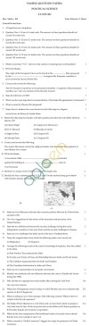 CBSE Board Exam 2013 Class 12 Sample Question Paper for Political Science