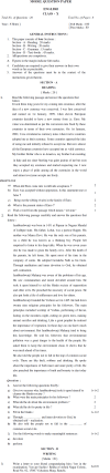 Jharkhand Board Class X Sample Papers 2013 - ENGLISH
