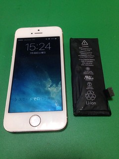 147_iPhone5Sのフロントパネル液晶割れ&バッテリー交換
