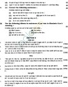 ISC Class XII Exam Question Papers 2012: Hindi Image by AglaSem