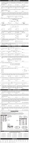 7th IMO 2014 2nd Level Sample Papers   Class 9