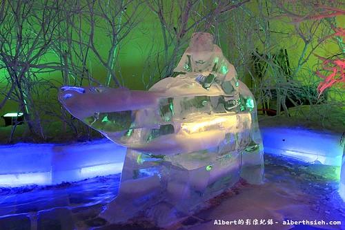 【冰雕展】新竹竹北.2013新竹哈爾濱冰燈嘉年華
