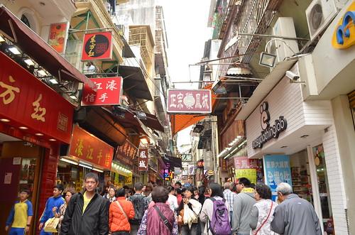 Macau (2013)