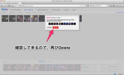 Flickr__Organize_your_photos___videos 4