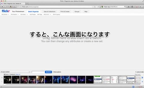 Flickr__Organize_your_photos___videos