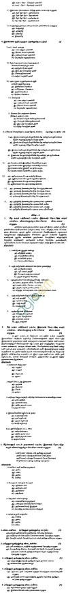 CBSE Sample Papers for Class 9 and Class 10   SA2 2014   Tamil Image by AglaSem