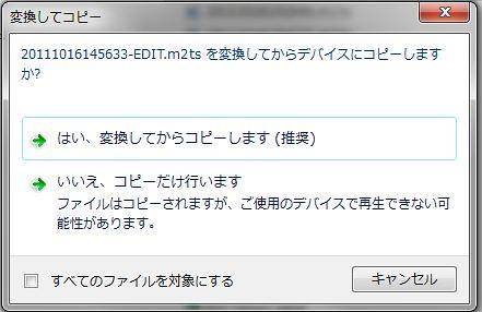 SO-02E_4