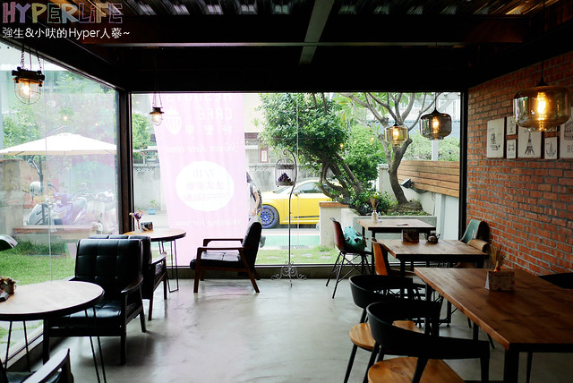 Heynuts Café 好堅果咖啡 (26)