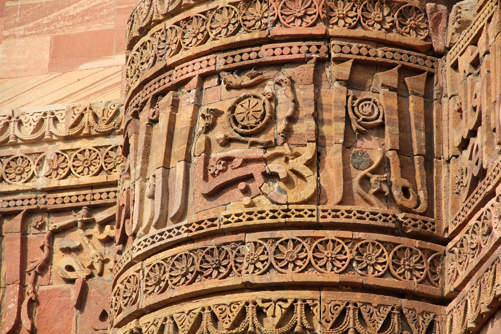 Details of the minaret