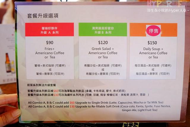 筆堆美式餐廳Bidui Food & Drinks menu (14)