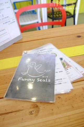 funny seals (47)