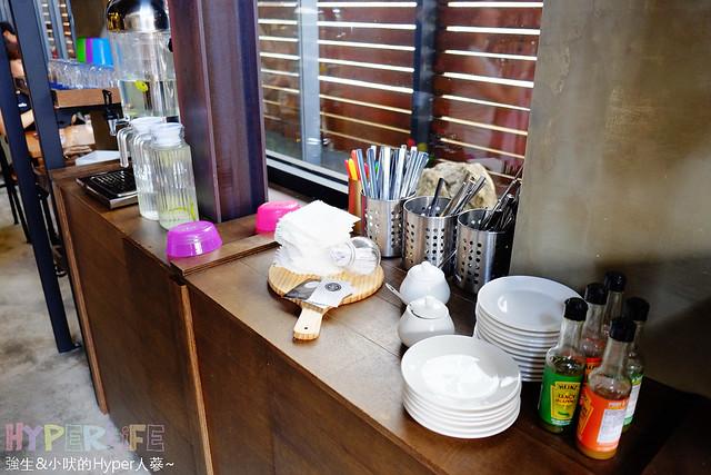 Cafe Muah (5)