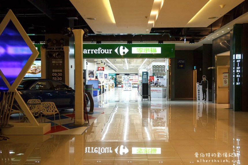 新北市汐止.遠雄U-Town、iFG購物中心