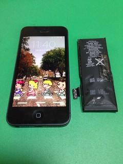 132_iPhone5のバッテリー交換