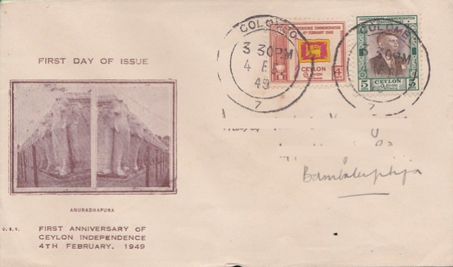 Ceylon First Anniversary of Independence 1949 FDC