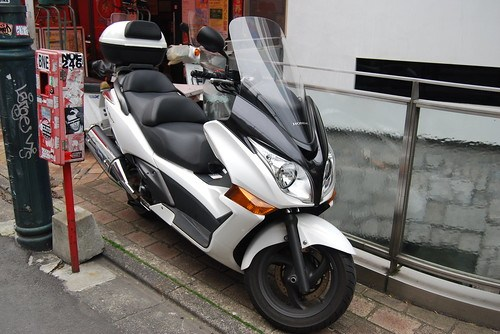 Scooters of Tokyo