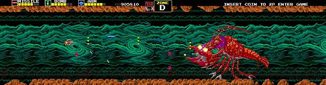 arcadearchives_04_cs1w1_800x208