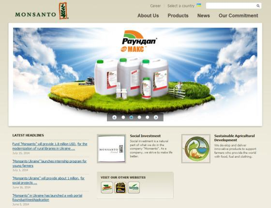 monsanto ukraine website translated2