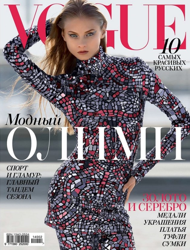 Anna Selezneva By Hans Feurer For Vogue Russia cover