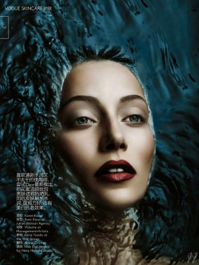 Alana Zimmer By Ben Hassett For Vogue China 1