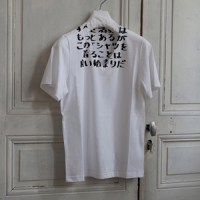 MARGIELA gives a special edition MESSAGE for world AIDS day Dec 1