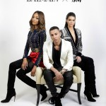 H&M announces Fall collaboration with Balmain