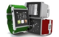 Colorful Wrist  Smart Watches Trendy Design 2013